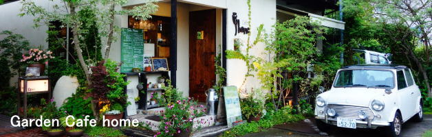 Garden Cafe home