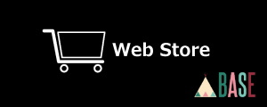 home Web Store BASE