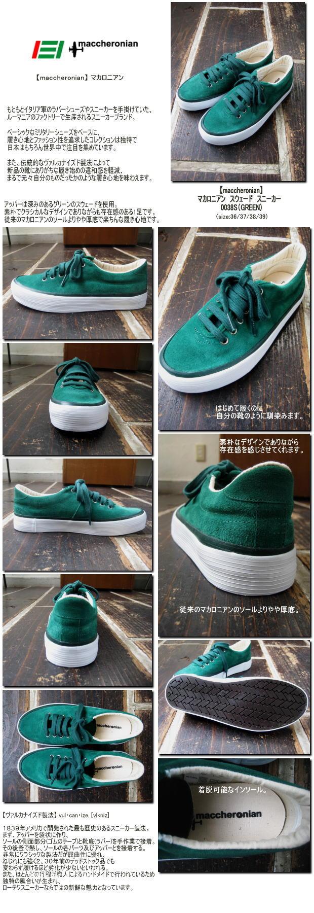 【maccheronian】マカロニアン レディース スウェード スニーカー 0038S color GREEN