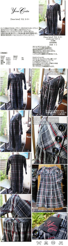 【Yasue Carter】ヤスエカーター  crinckle wool ワンピース YC7900 552420848 size8